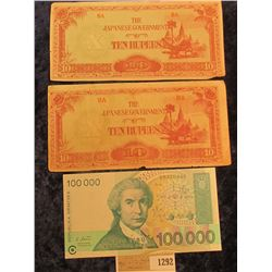 1292 _ Republic of Hrvatska 100,000 Dinara Banknote; & a pair of Japanese Ten Rupees World War II Oc