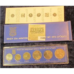 1540 _ Israel's 25th Anniversary Official 1973 Mint Set. Original as issued. Six-piece.