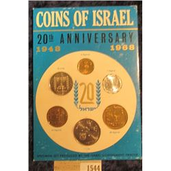 1544 _ Coins of Israel Issued by the Bank of Israel 20th Anniversary Specimen Set 1948 1968. Six-pie