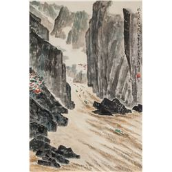 Attr. YING YEPING Chinese 1910-1990 Watercolor