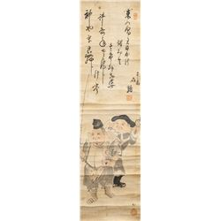 Attr. Syouko Japanese Watercolor Scroll