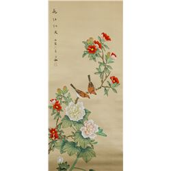 After YUN SHOUPING Chinese 1633-1690 Watercolor