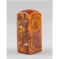 Chinese Shoushan Stone Carved Seal Signed GAO FENG