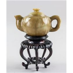 Chinese Yellow Hardstone Carved Teapot w/ Stand