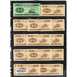 16 Assorted 1953 Chinese 1, 5 Cents Banknotes