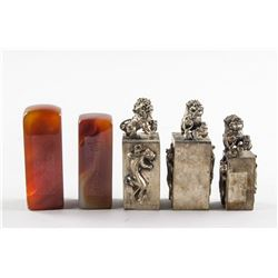 Assorted Chinese Agate and Metal Lion Seals
