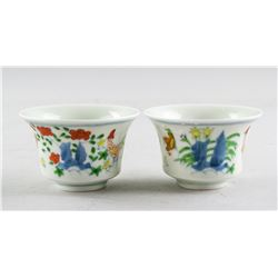 Pair Chinese Famille Verte Porcelain Cup Chenghua