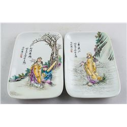 Pair Chinese Famille Rose Porcelain Plate WANG QI