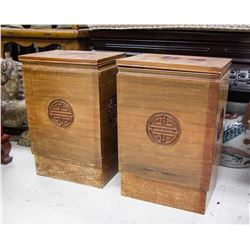 Pair of Chinese Wood Carved Side Tables 'Shou'