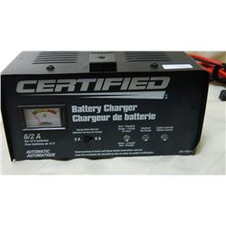 CERTIFIED BATTERY CHARGER - LIKE NEW