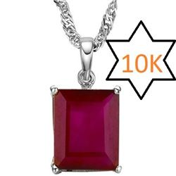 **** FEATURE ITEM **** PENDANT - 4.39 CT RUBY IN 10KT SOLID WHTIE GOLD - INCLUDES CERTIFICATE $800