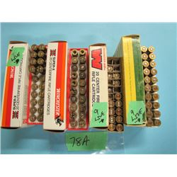 lot of 26 rounds reload 250 Savage and brass