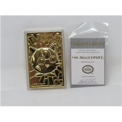 POKEMON - JIGGLYPUFF LE 23K GOLD PLATED TRADING CARD MINT