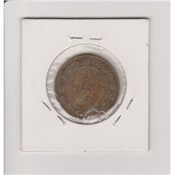 1906 CNDN LARGE PENNY