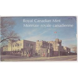 1976 UNCIRCULATED ROYAL CANADIAN MINT SPECIMEN SET