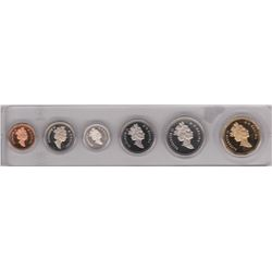 1867-1992 CANADA UNCIRCULATED SET OF COINS