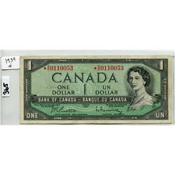 1954 ONE DOLLAR REPLEACEMENT NOTE ( Beattie/Rasminsky )