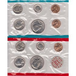 1971 US MINT UNCIRCULATED SPECIMEN SETS
