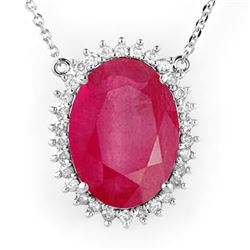19.25 CTW Ruby & Diamond Necklace 14K White Gold - REF-220M5H - 14186