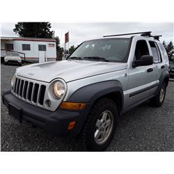 J2 --  2007 Jeep Liberty Sport , Grey , 237851  KM's