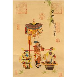 Chinese Watercolor Vender Signed by Artist