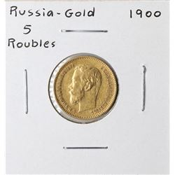 1900 Russia 5 Roubles Gold Coin
