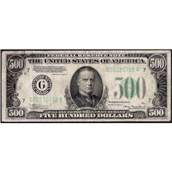 1934A $500 Federal Reserve Note Chicago Repaired Corner