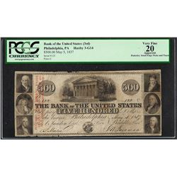 1837 $500 Bank of the United States Philadelphia, PA Obsolete Note PCGS VF20 App