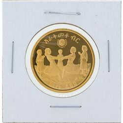 1972 Ethiopia 400 Birr Gold Proof Coin