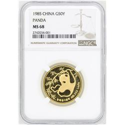 1985 China 50 Yuan Gold Panda Coin NGC MS68