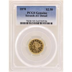 1878 $2 1/2 Liberty Head Quarter Eagle Coin PCGS AU Details