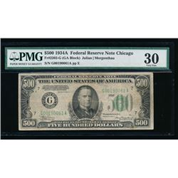 1934A $500 Chicago Federal Reserve Note PMG 30