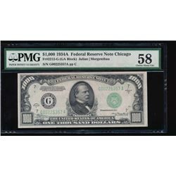 1934A $1000 Chicago Federal Reserve Note PMG 58