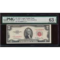 1953 $2 Legal Tender Star Note PMG 63EPQ