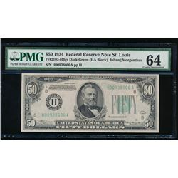 1934 $50 St Louis Federal Reserve Note PMG 64