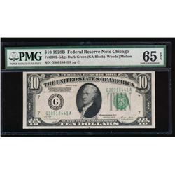 1928B $10 Chicago Federal Reserve Note PMG 65EPQ