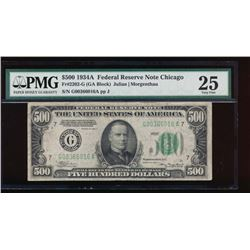 1934A $500 Chicago Federal Reserve Note PMG 25