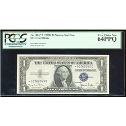 1935D $1 Silver Certificate Star Note PCGS 64PPQ