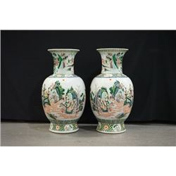 """A Qing Dynasty """"Double Blue Circle"""" Mark Guanyin Vase."""