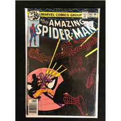 THE AMAZING SPIDER-MAN #188 (MARVEL COMICS)