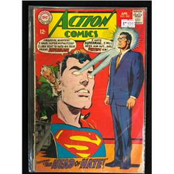 ACTION COMICS #362 (DC COMICS)