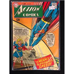 ACTION COMICS #367 (DC COMICS)