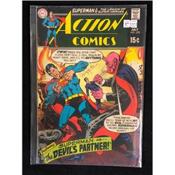 ACTION COMICS #378 (DC COMICS)