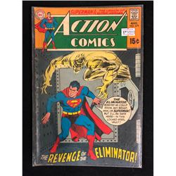 ACTION COMICS #379 (DC COMICS)