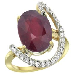 Natural 6.41 ctw Ruby & Diamond Engagement Ring 14K Yellow Gold - REF-99F2N