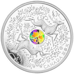 2012 $15 Maple of Good Fortune - Pure Silver Coin