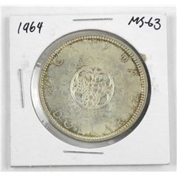 1964 CAD Silver Dollar MS-63