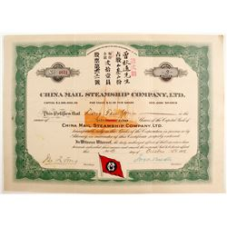 China Mail Steamship Co Stock