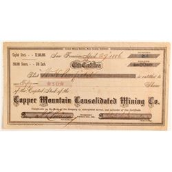 Copper Mountain Consolidated Mining Company Stock