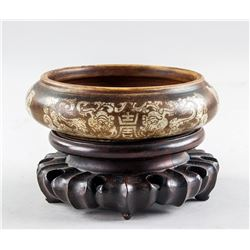 Hardstone Carved Bowl w/ Stand Qianlong Mark